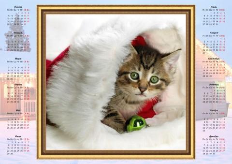 календарь котенка на 2009 год