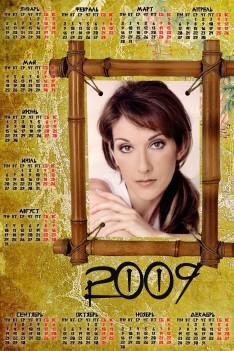Календарь Селин Дион (Celine Dion)