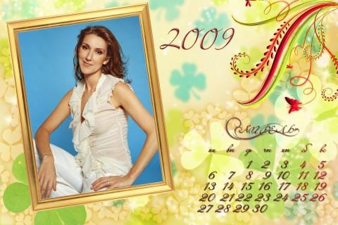 Певица Селин Дион. Календарь на 2009