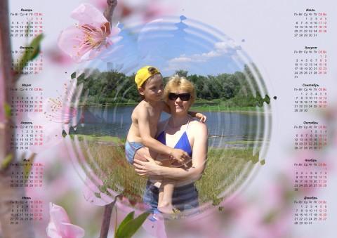 мама с сыном. календарь на 2009 год