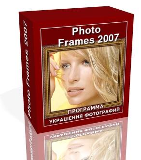 Photo Frames 2007.